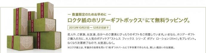 d_201310_wn_13 2